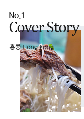 coverStory 1회